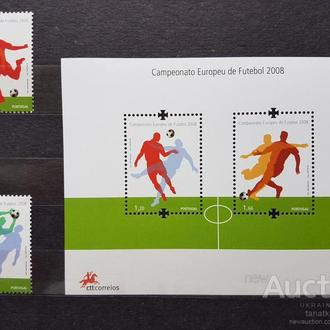 футбол ЧЕ 2008 ЕВРО-08 Португалия комплект номинал**