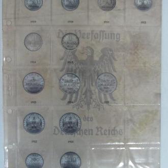 Комплект листов с разделителями для разменных монет Веймарской Республики 1919-1938гг без МД