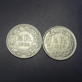 1/2 франка 1968 Швейцарія (два різновиди)