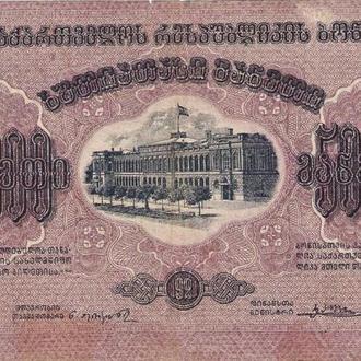 5000  рублей 1921г, Закавказье.