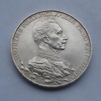 1913 г - 3 марки Германии,Вильгельм в мундире,серебро
