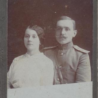 Коллежский советник военного ведомства с дамой. Кабинет-портрет.