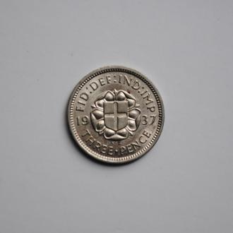 Великобритания 3 пенса 1937 г., UNC, 'Король Георг VI (1937-1952)'
