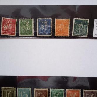 Германия. 1921.№ 165-170.* полная серия