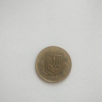 10 копеек 1992 г.