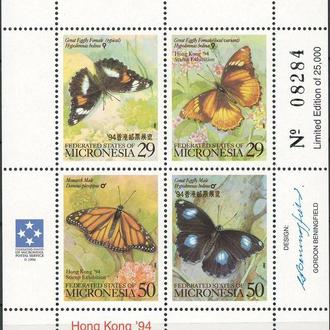 фауна Микронезия-1994 бабочки, филвыставка Гонконг-94