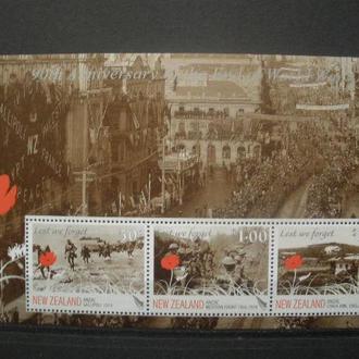 Новая Зеландия.2008г. В памяти первой мировой войны. Почтовый блок. MNH