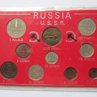 Набор Монет СССР 1971