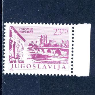 Югославия.  Архитектура (серия) ** 1983 г.