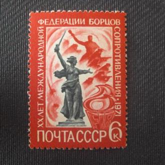 СССР 1971г. негашеные.