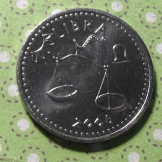 Сомалиленд 2006 год монета 10 шиллингов весы знаки зодиака !