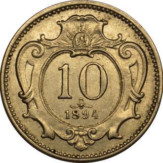 Австрія 10 Heller 1894    B292