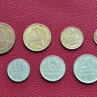 СССР набор 1, 2 ,3 , 5, 10, 15, 20 копеек 1978  г. одним лотом