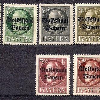 Бавария*, немецкие земли, 1916 г., стандарт, король Людвиг 3