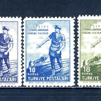 Турция. Аграрная реформа (серия без 1 м.)** 1946 г.