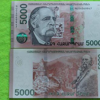 Армения 5000 драм 2018 UNC