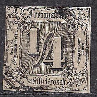 Немецкие земли, Thurn und Taxis, 1862-64гг., первые марки, марка № 26