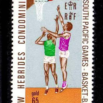 GB NH / Новые Гибриды  1971 г MNH - спорт  , баскетбол