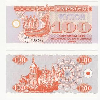 100 карбованцев 1992 серия 12 с пробелом UNC