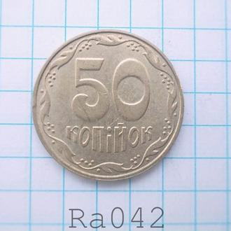 Монета Украина 2010 50 копеек копійок (не магнитная)