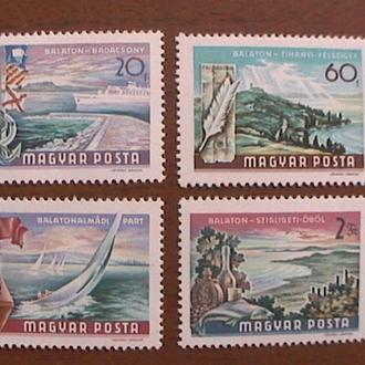Венгрия 1968 Балатон