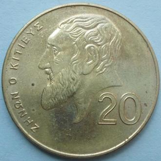 (А) Кипр 20 центов, 1998