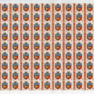 АКЦИЯ 2017 лист стандарт Гербы ( V ) (5,00 грн.) (99 штук) НИЖЕ НОМИНАЛА! СКИДКА 30%