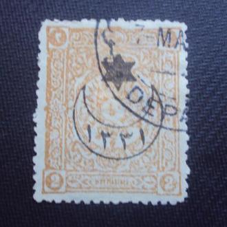 Турция 1915г.гаш.