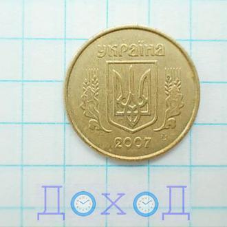 Монета Украина Україна 10 копеек копійок 2007 гурт мелкие насечки №3