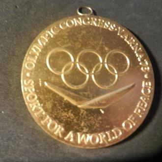 Золотая медаль турнира по теннису.Варна 1973 г.