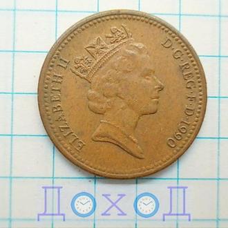 Монета Великобритания 1 пенни 1990 Бронза