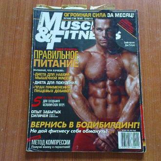 Muscle & Fitness15