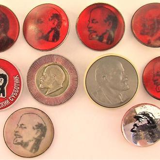 Значки Ленин 10 штук лот 38