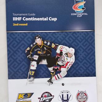 Хоккей. Континентальный кубок 2019 официальная программа - ХК Донбасс Донецк /Рига, Латвия/