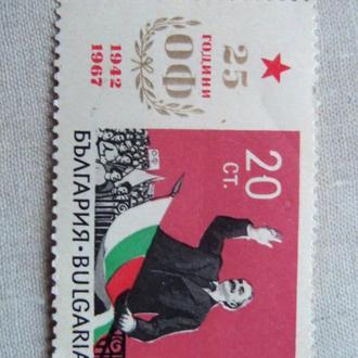 марки с 1гр-Болгария (А2) - не  гашеная  1967г--Димитров
