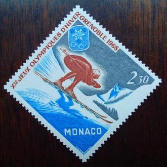 Монако.1967г. Зимние олимпийские игры. Полная серия. MNH