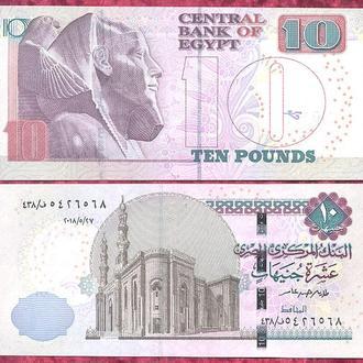 Боны Африка Египет 10 фунтов 2018 г.