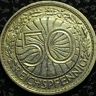 Германия 50 пфеннигов 1927 год  ОТЛИЧНЫЙ СОХРАН!!!