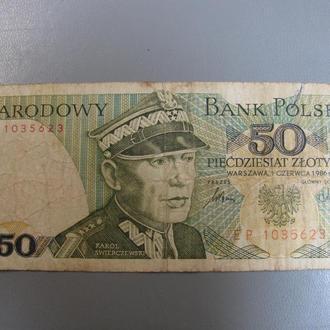 50 Злотих Польща 50 Злотых Польша 1988