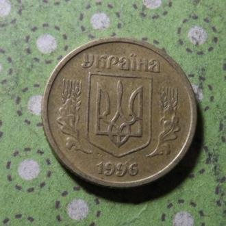 Украина 1996 год монета 10 копеек крупная насечка 1ГБк
