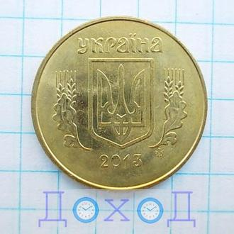 Монета Украина Україна 50 копеек копійок 2013 мелкий гурт магнит №2