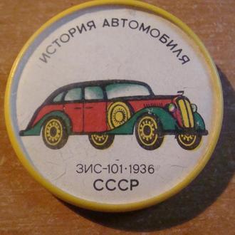 автомобиль ЗИС - 101 1936 История автомобиля СССР  (1)