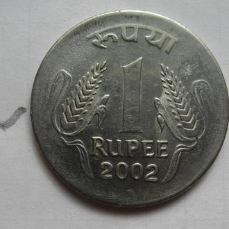 ИНДИЯ 1 рупия 2002 года.