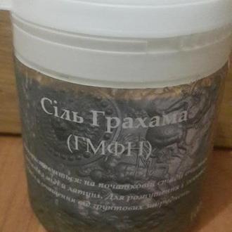 Сіль Грахама ГМФН 100 Грам