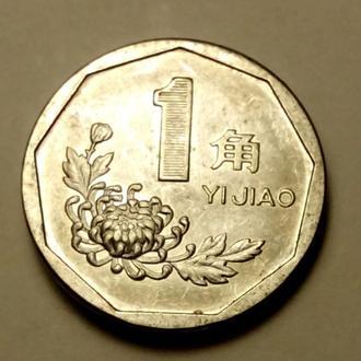 1 цзяо 1997 года Китай СОСТОЯНИЕ !!!  а2