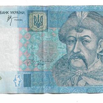 5 гривен 2005 Стельмах Украина