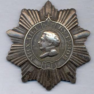 Орден Кутузова 3 ст КОПИЯ серебро Винт.