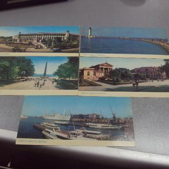 набор открыток одесса бакмана 5 шт №1688