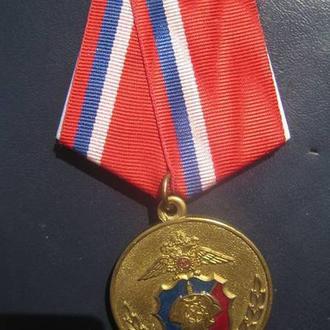 Медаль 75 лет За Службу в Разведке Состояние Люкс Оригинал