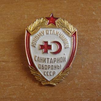 юному отличнику санитарной обороны СССР медицина